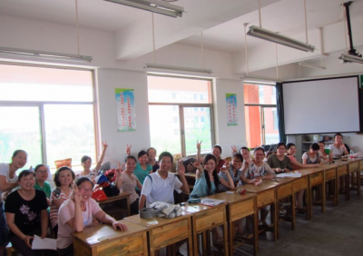Teaching English Abroad Classroom in China