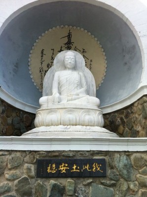 PEACE PAGODA BUDDHA