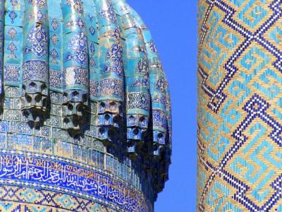 Samarkand-Uzbekistan (pic: Natasha von Geldern)
