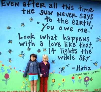 poem by the 14th century Persian poet Hafiz
