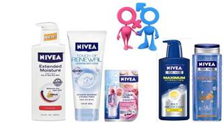 Get Wedding Ready With Nivea's Bridal Boot Camp Giveaway
